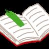 型紙付きのおすすめ書籍