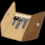 革を仕立てる(床面・トコ面の処理の仕方)