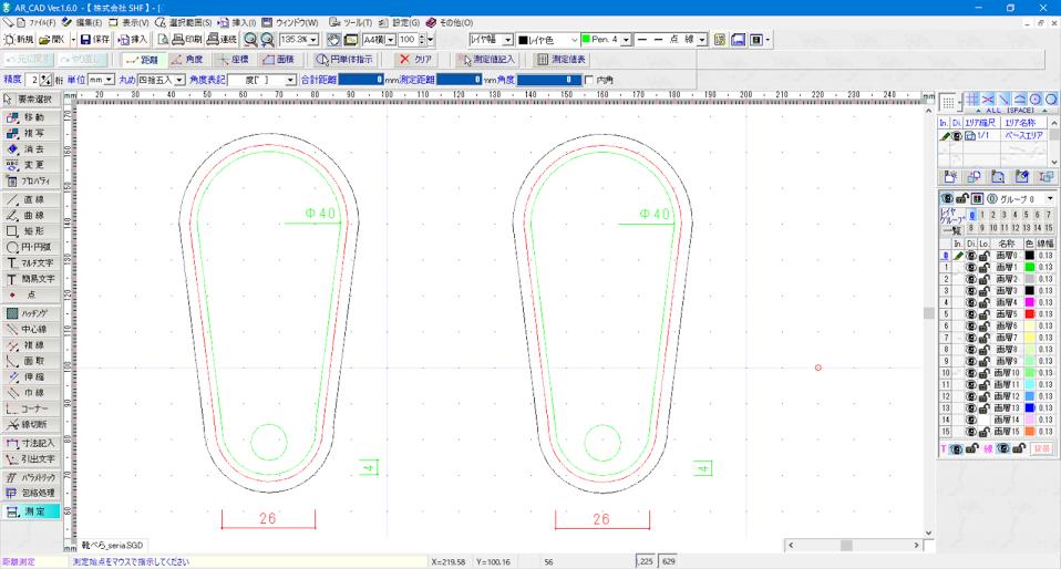 レザークラフト靴べら CAD型紙