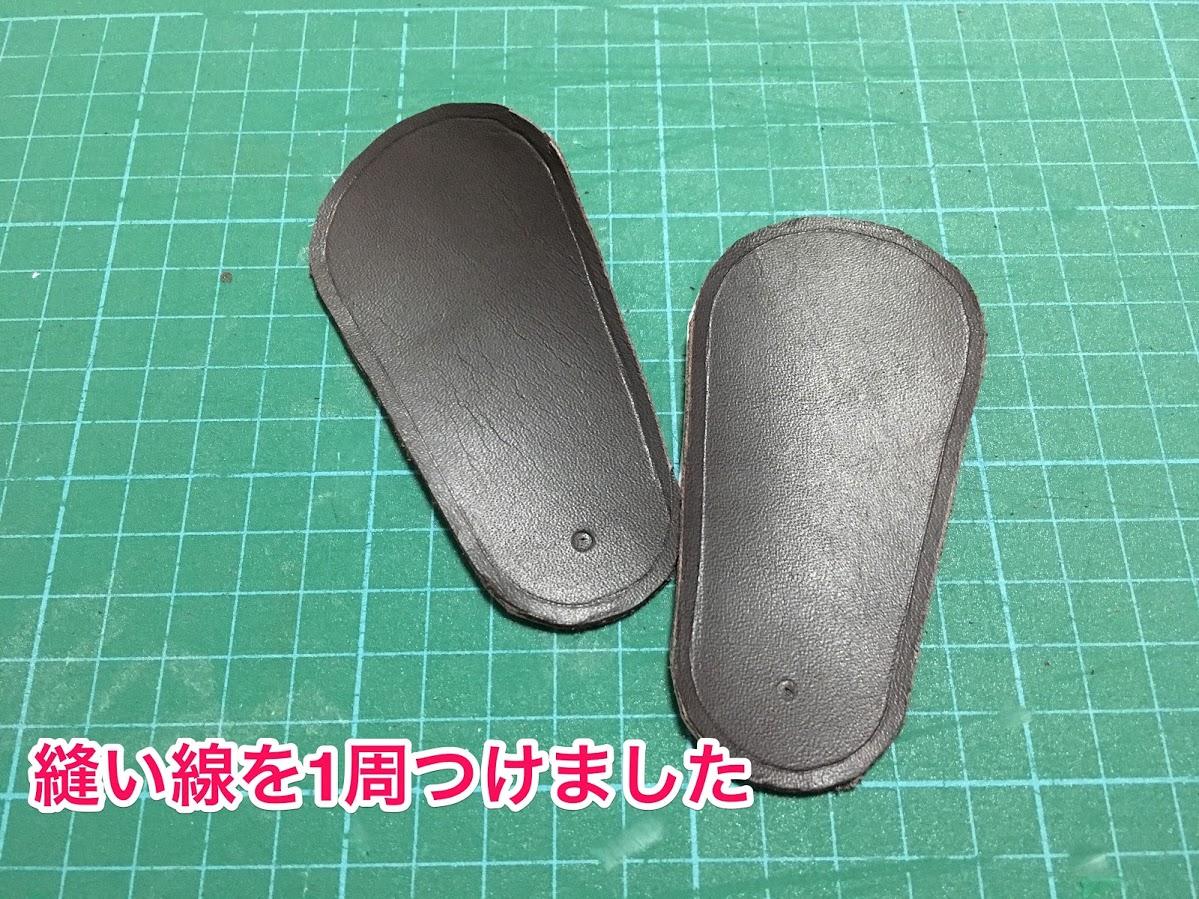レザークラフト 靴べら 縫い線